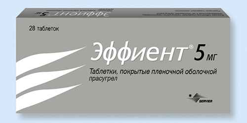 Эффиент 5 мг №28