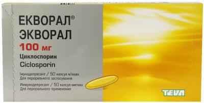 Экворал 100 мг капс №50