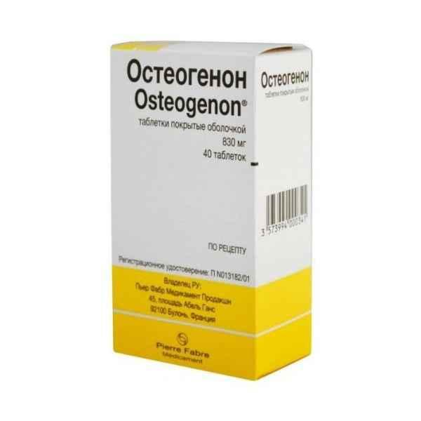 Остеогенон 830 мг №40