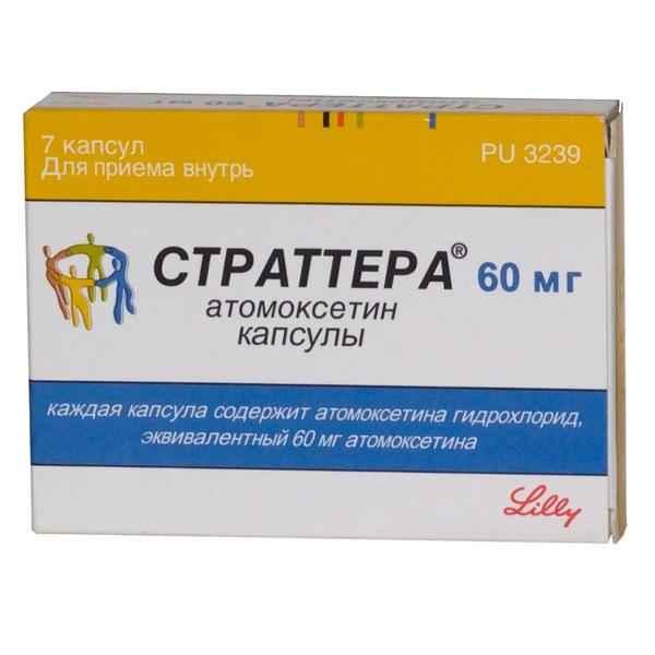 Страттера 60 мг №28