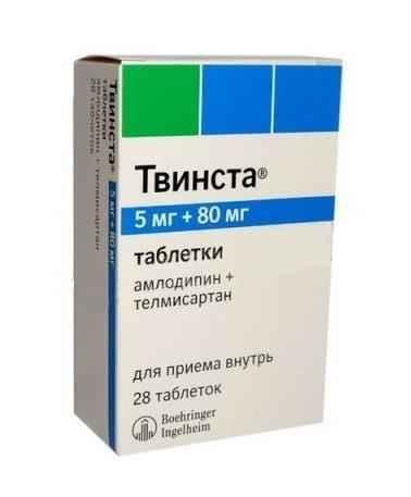 Твинста 80 мг + 5 мг таб. №28