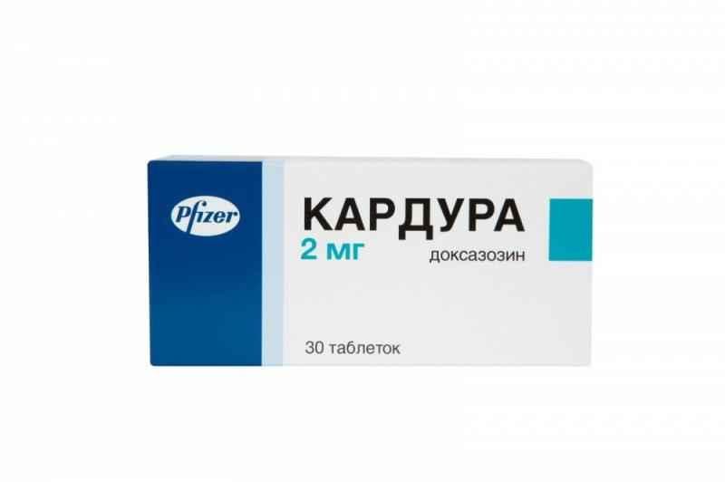 Кардура 2 мг №30