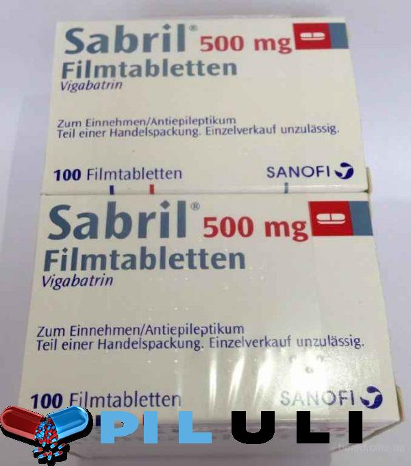 Сабрил 500 мг 100 таб