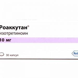 РОАККУТАН