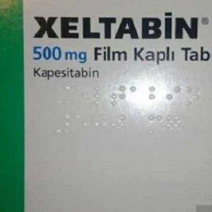 Кселталбин 500 мг №120 1