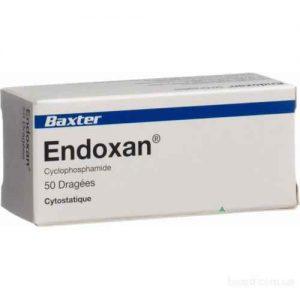 Эндоксан 1