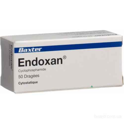 Эндоксан