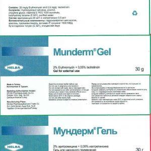 Мундерм ( Munderm-Изотрексин) гель 2% + 0,05%, 30 г.
