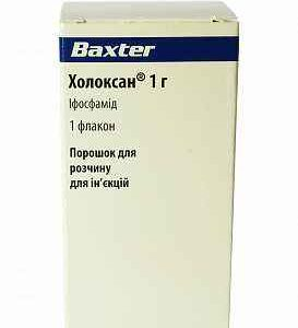 Холоксан 1 мг 1