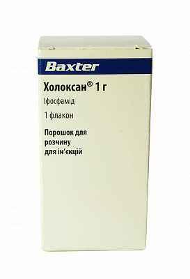 Холоксан 1 мг