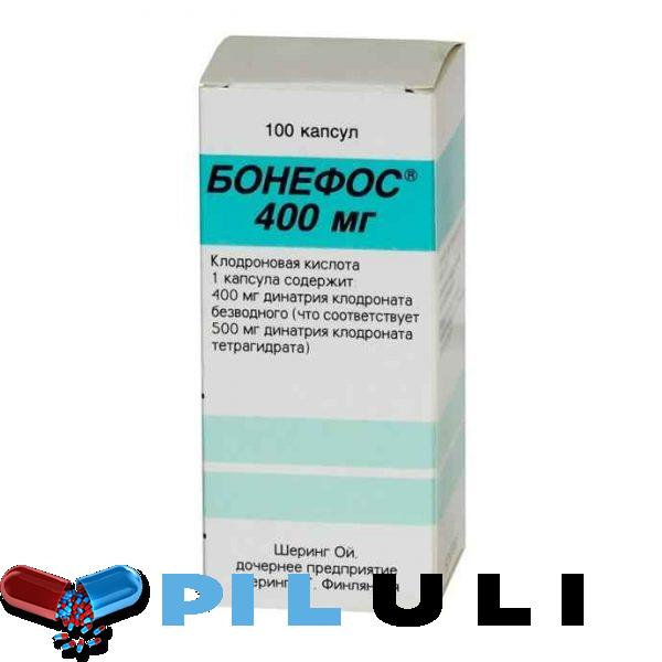 Бонефос 400 мг №100