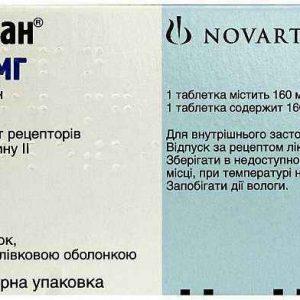 Диован 160 мг №28 1