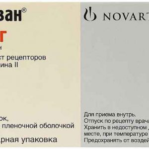 Диован 80 мг №28