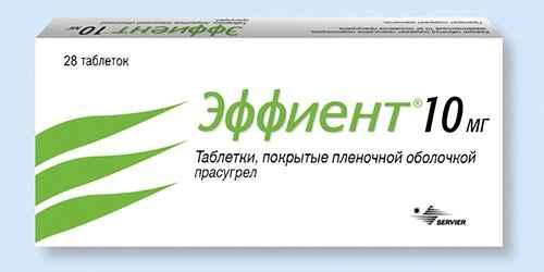 Эффиент таб. 10 мг №28