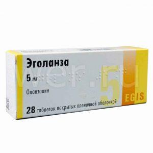 Эголанза 5 мг №28 1