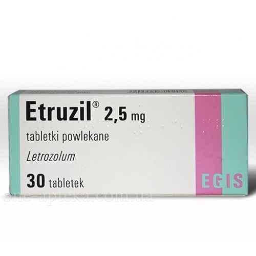 Этрузил таб. 2,5 мг №30
