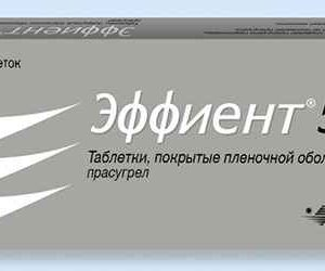 Эффиент 5 мг №28 1