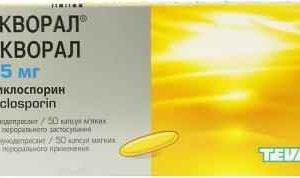Экворал 25 мг капс №50