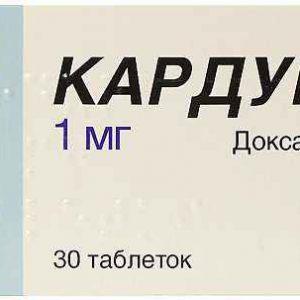Кардура1 мг №30 1