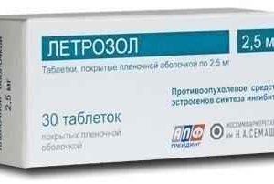 Летрозол таб