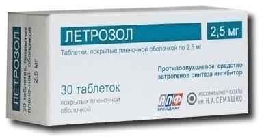 Летрозол таб. 2,5 мг №30
