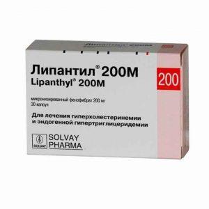 Липантил 200 мг №30