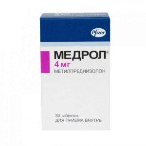 Медрол 4 мг 1