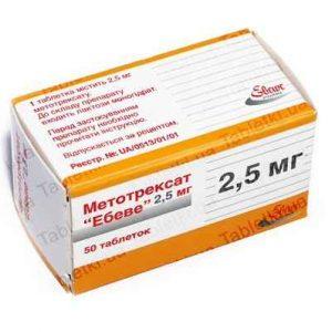 Метотрексат ебеве 2,5 мг №50 1