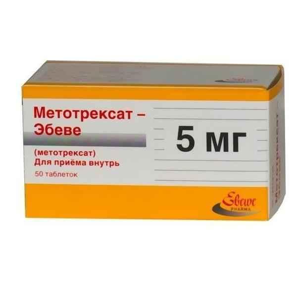 Метотрексат ебеве 5 мг №50