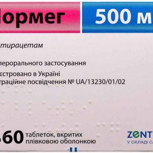 Нормег 500 мг №60