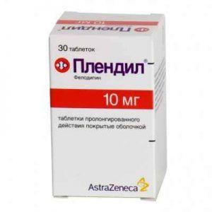 Плендил 10 мг таб