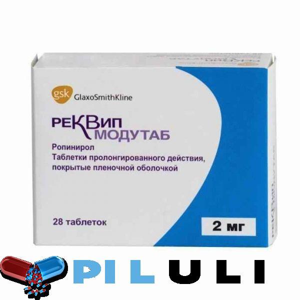 Реквип модутаб 2 мг №28