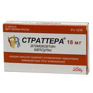 Страттера 18 мг №7 1