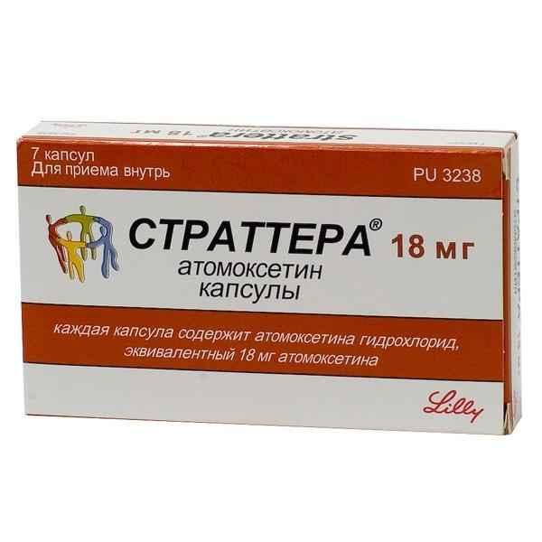 Страттера 18 мг №7