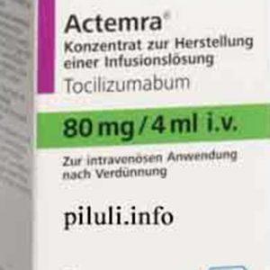 Актемра 80 мг/ 5 мл Actemra 80 мг
