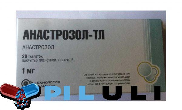 Анастрозол таб. 1 мг №28