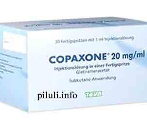Копаксон 20 мг 1