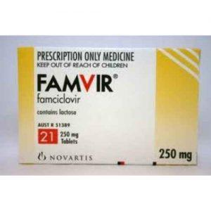 Фамвир 1