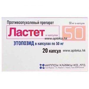 ЛАСТЕТ р-р 100 мг №1 1