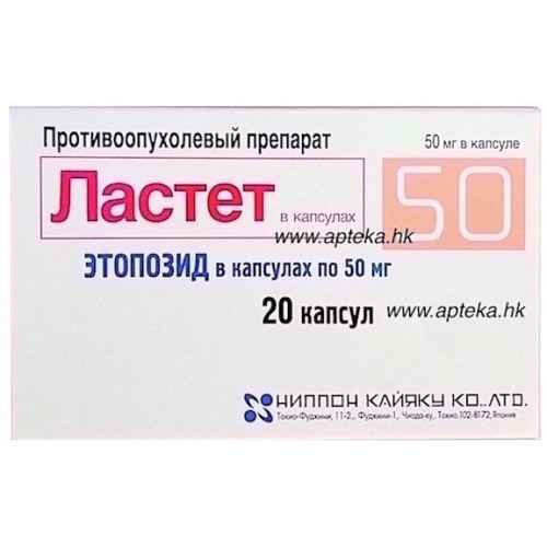ЛАСТЕТ р-р 100 мг №1