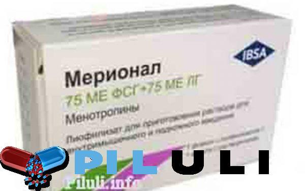 Мерионал (Merional) 75 МЕ 1 амп