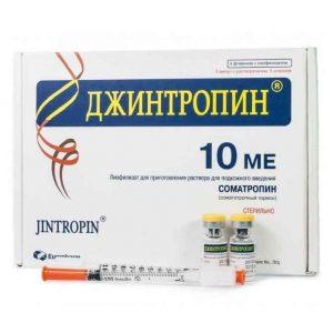 ДЖИНТРОПИН 10 МЕ с раств., 1 мл фл., 5 шт.
