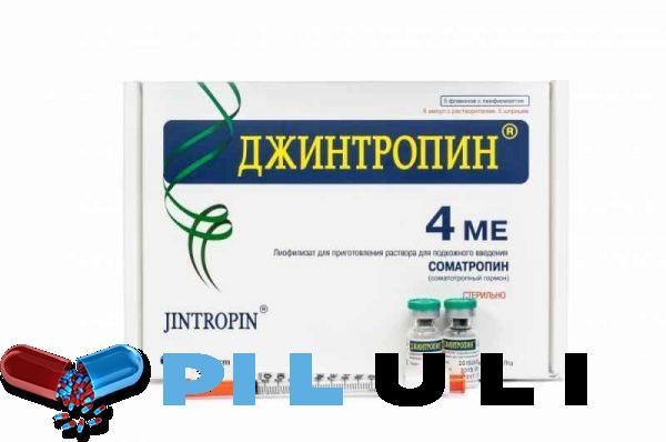 ДЖИНТРОПИН 4 МЕ с раств., 1 мл фл., 5 шт.