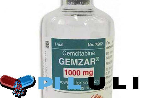 Гемзар