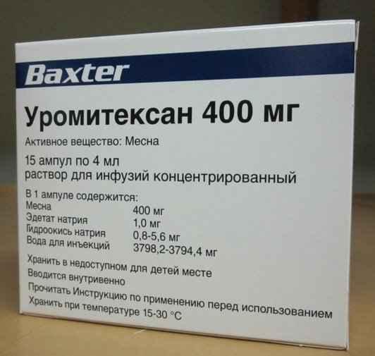 Уромитексан 400 мг/4мг/15шт