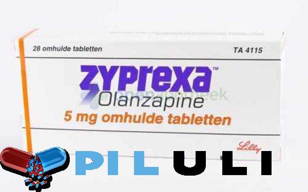 Зипрекса 5 мг