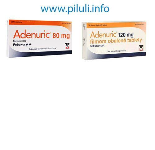 Аденурик 80мг и 120 мг